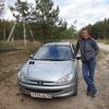 Евгений, 36, г.Йошкар-Ола