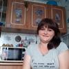Кристина, 26, г.Карасук
