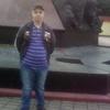 Дмитрий, 26, г.Опочка
