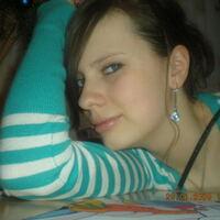 Иванова Алена, 28 лет, Близнецы, Смоленск