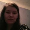 Алевтина, 28, г.Сосногорск