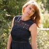 Елена, 35, г.Арзамас