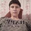 Евгения, 26, г.Курск