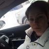 Наталья, 43, г.Ува