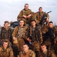 Немцы, 39 лет, Водолей, Москва