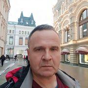 Рей 55 Москва