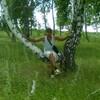 Радис, 45, г.Первоуральск