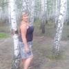 Лидия, 41, г.Тюмень