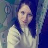 Елена, 24, г.Новоалтайск