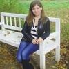 Ирина, 18, г.Москва