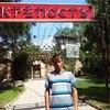 костя, 22, г.Красноперекопск
