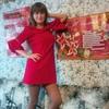 Марина, 20, г.Новодвинск