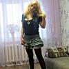 Наталья, 37, г.Тверь