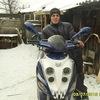 Денис, 33, г.Златоуст