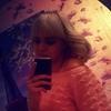 Елена, 24, г.Полысаево