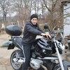Евгений, 25, г.Джанкой