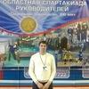 Алексей, 33, г.Оренбург