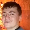Андрей, 21, г.Венев