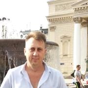 Сер 35 Москва
