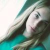 Светлана Филатова, 22, г.Кимовск
