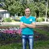 Дмитрий, 29, г.Жигулевск