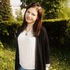 Анастасия, 21, г.Нижний Новгород