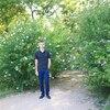 Алексей, 21, г.Ялта