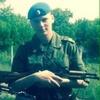 Егор, 24, г.Таксимо (Бурятия)