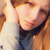 Лена, 16, г.Липецк