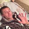 Евгений, 29, г.Уссурийск