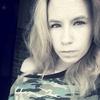 Ксения, 23, г.Кировск