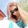 Ирина, 27, г.Ревда