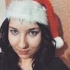 Elena, 24, г.Нижний Новгород