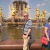 ОЛЕГ, 36, г.Сальск