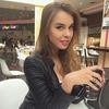 Полина, 23, г.Санкт-Петербург