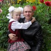 Дмитрий, 33, г.Кичменгский Городок