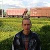 Дмитрий, 36, г.Ужур