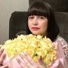 Ольга, 42, г.Железнодорожный