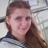 Людмила, 28, г.Киренск
