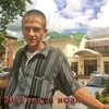 Алексей, 27, г.Дно