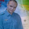Ванёк, 24, г.Обоянь