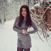 Диана, 23, г.Майкоп