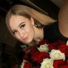 Екатерина, 22, г.Екатеринбург