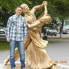 Вадим, 42, г.Тавда