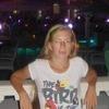 Полинка, 24, г.Гаврилов Ям