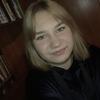 Таня, 20, г.Тула