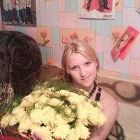 Красопеточка))), 31 год, Водолей, Курган
