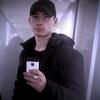 Павел, 23, г.Горно-Алтайск