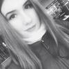 Алёна, 18, г.Барнаул