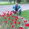 Дамир, 34, г.Бугуруслан